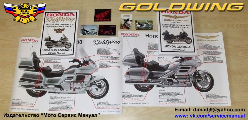 Honda Hru19 Series Mower Owners Manual - issuu
